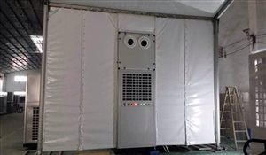 Air Conditioner in Sports Tent Structures